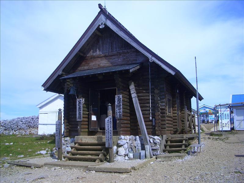 頂上のお寺
