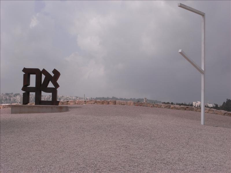 ISRAEL II SEP 08 010.JPG