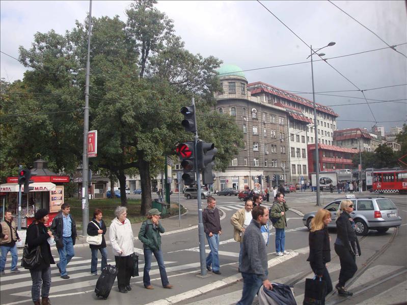 beogradska ulica
