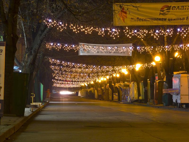 Shumen Center Street