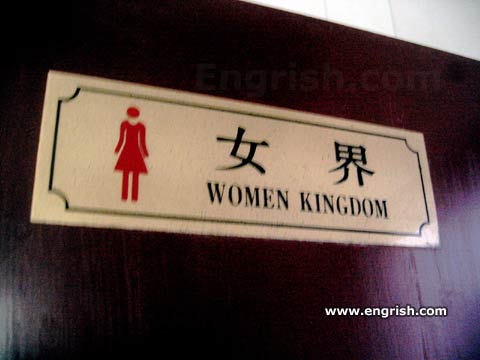 that's how you say female restroom in chinese