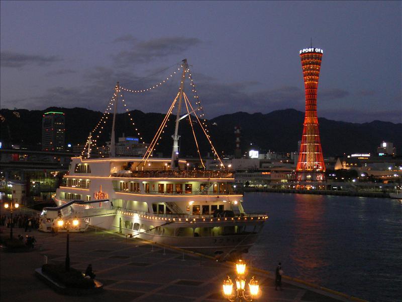 Kobe43.JPG