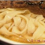 牛肉麵大碗-3