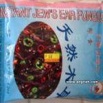 jews-ear-fungus.jpg