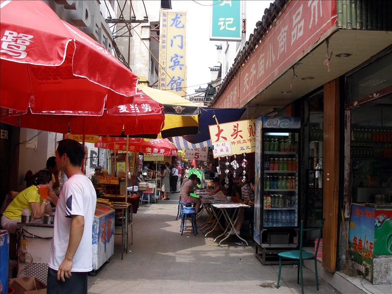 Nanking Shopping Street roadside cafe