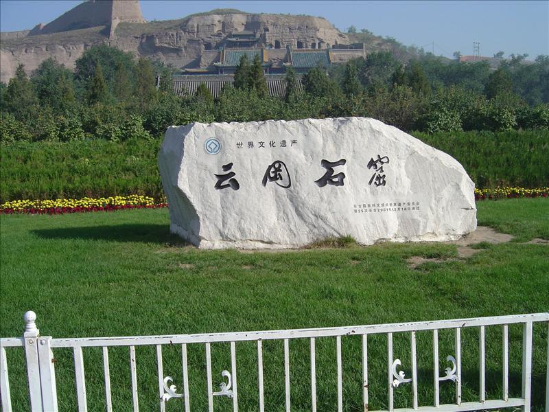 Yungang grottoes --->>