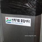 dont-waste-wastes1.jpg