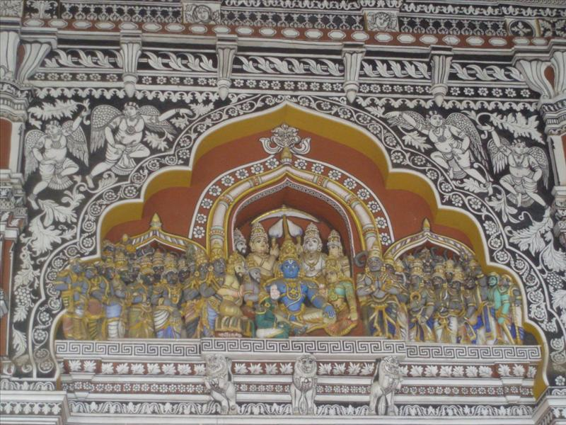 Tanjore - South India