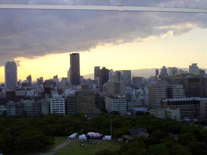 view of Osaka city from OSAKA park.