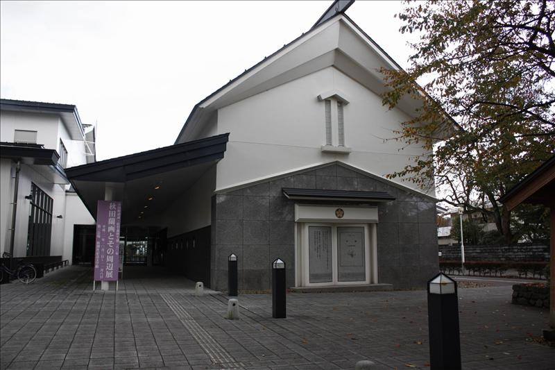 川端康成紀念館