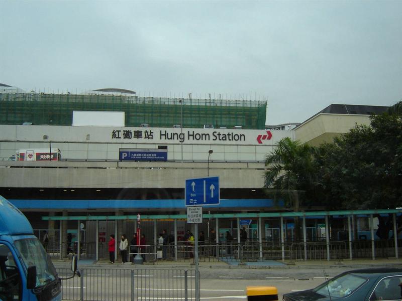 Hung Hom Station, Hong Kong