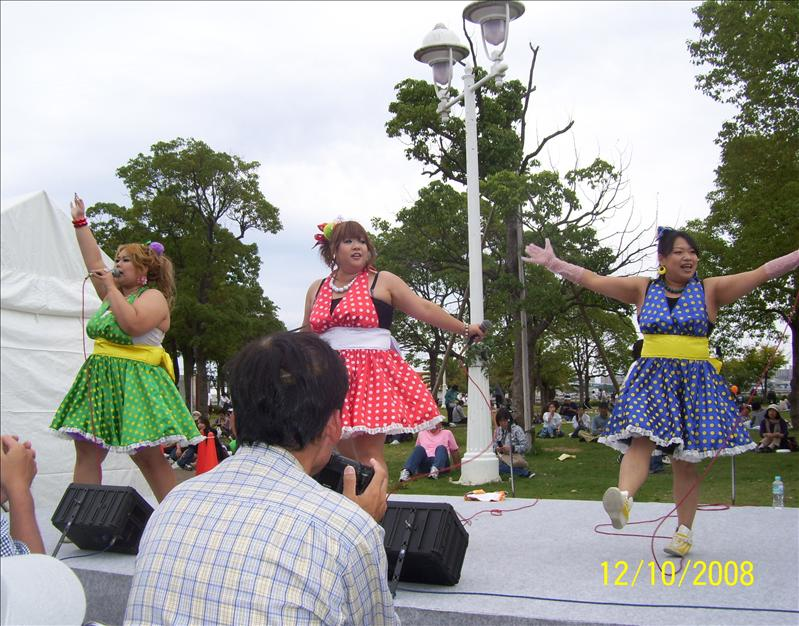 trio singer
