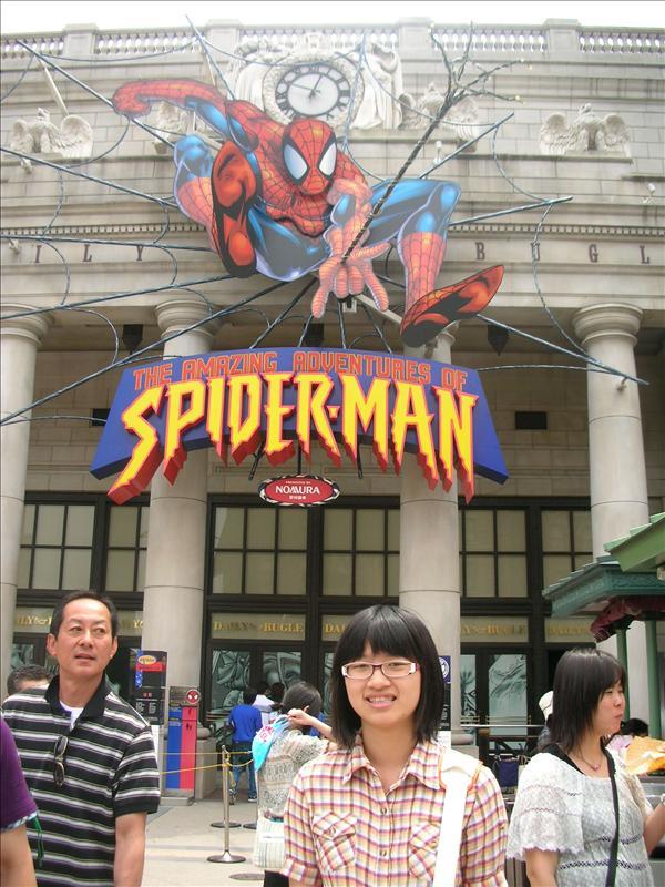 環球影城Universal Studios Japan:Spider Man