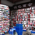 Shanghai 13.jpg