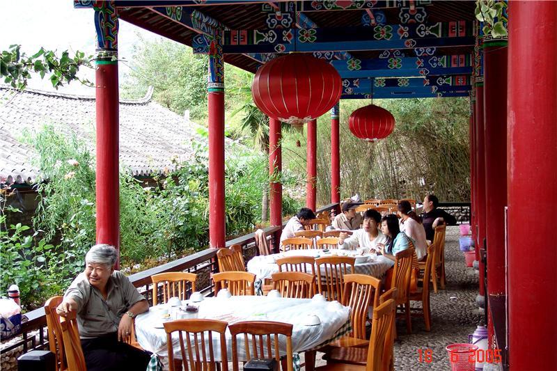 yunnan云南(China)
