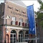 Amsterdam 001.jpg