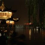 杭州千岛湖三日游
