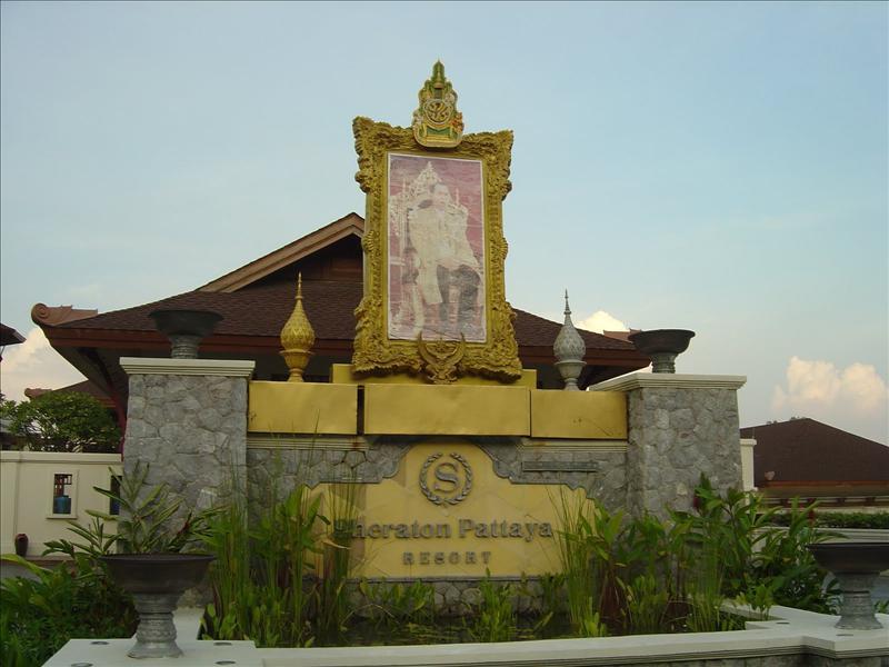 Main entrance of Sheraton Pattaya Resort