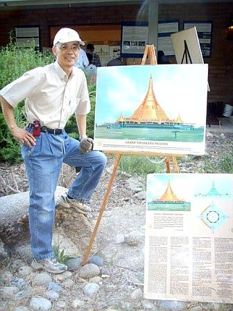 New pagoda to be built