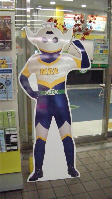 這是Max號