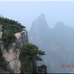 huangshan1.jpg