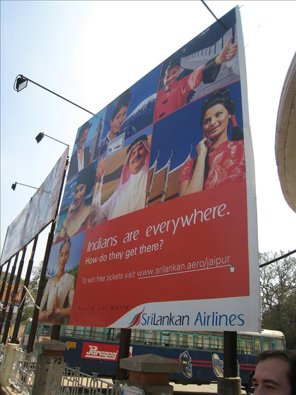 Billboard in Mysore