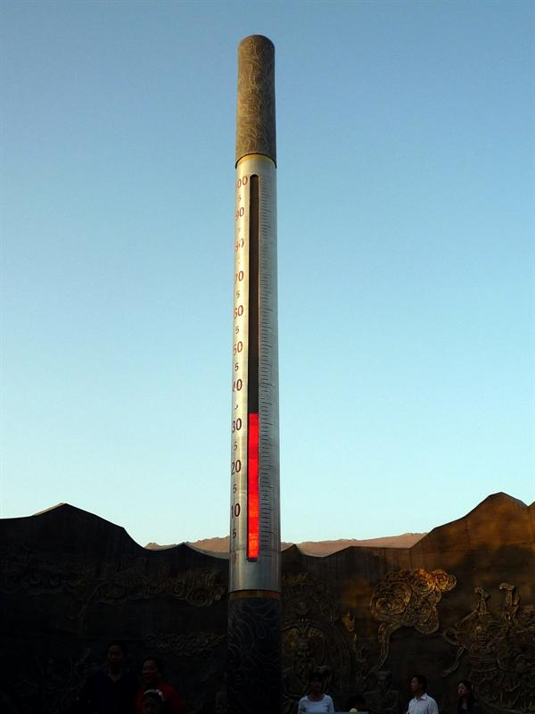 The largest thermometer in the world, Xinjiang