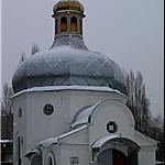 ukraine (29).JPG