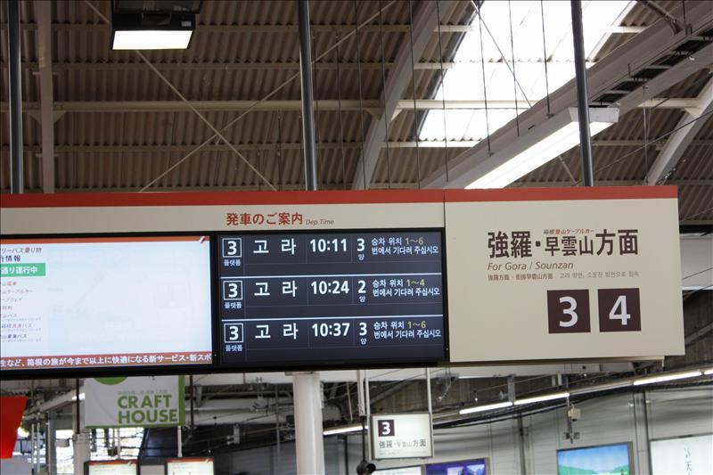 20091018Day2-020.JPG