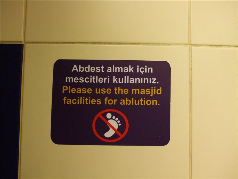 Ataturk terminal - ...toilet