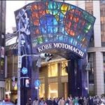 Kobe37.JPG