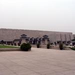 Terrocotta Warriors Museum, Xi