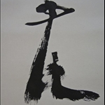 The Way of Calligraphy....