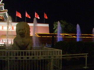 Video China 001.avi