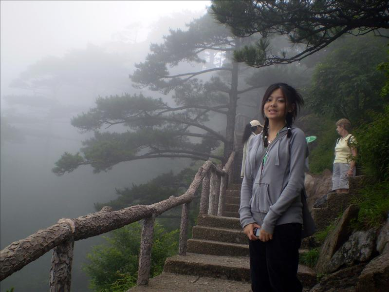 Huangshan Mountain. Yes, we had to climb aloooot of steps, but it was totally worth it.