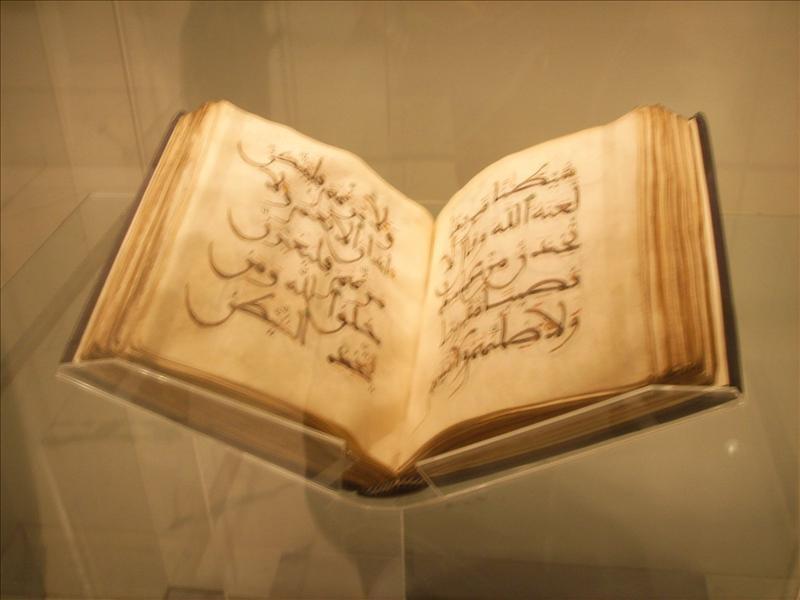 les trésors islamique au british musuem  - 1