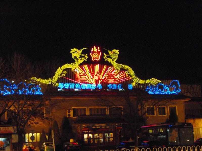 beijing, Vegas's Chinatown...