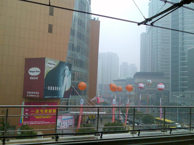 从轻轨站上看中山公园商业区