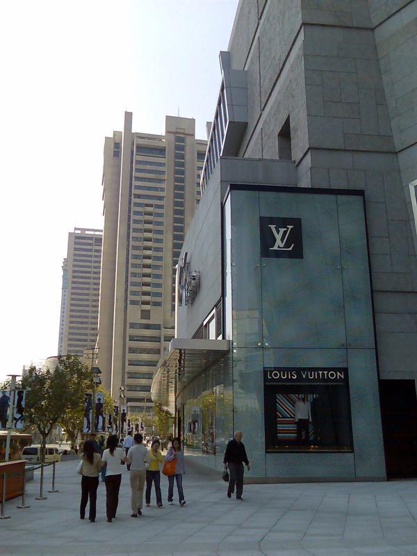 从恒隆广场看上海商城