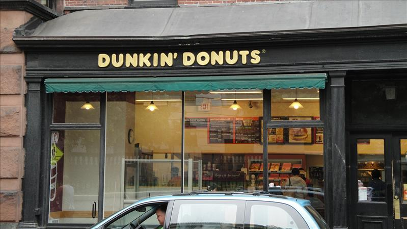 The Dunkin Donuts we ate breakfast at
