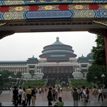 The Great Hall of the People, Chongqing.