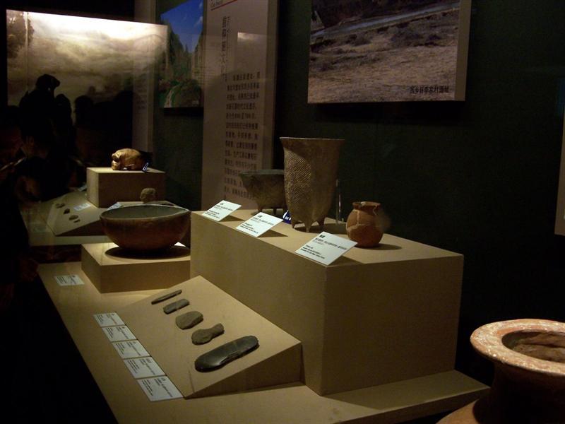 Cultural Relics, Shannxi History Museum