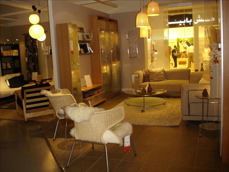 IKEA, Marina Mall, Abu Dhabi, UAE.