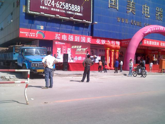 local road show in Shanghai