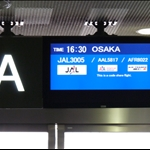 from Tokyo to Osaka!