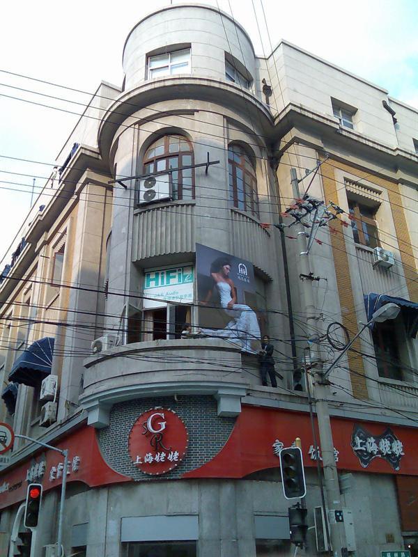 不知名的大楼