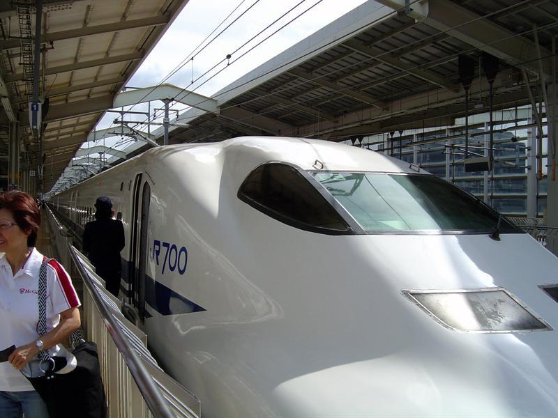 Sin-Kobe station (bullet -train)