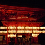 Shimogamo shrine entrance for the summer festival