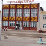 Sukhe-Baatar, Mogolian border station