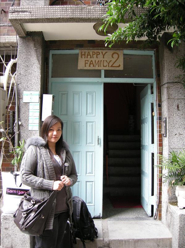 台北車站附近的民宿,第一次住,支離在網上找的